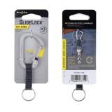 Брелок SlideLock Key Ring, Stainless